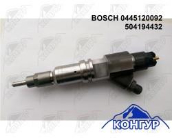 0445120092 Bosch