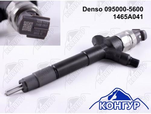 1465А041 Бош Bosch Купить дизельные форсунки