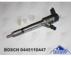 0445110447 Bosch