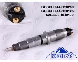 Bosch 0445120125 / 0445120236